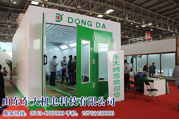 参加北京汽保展