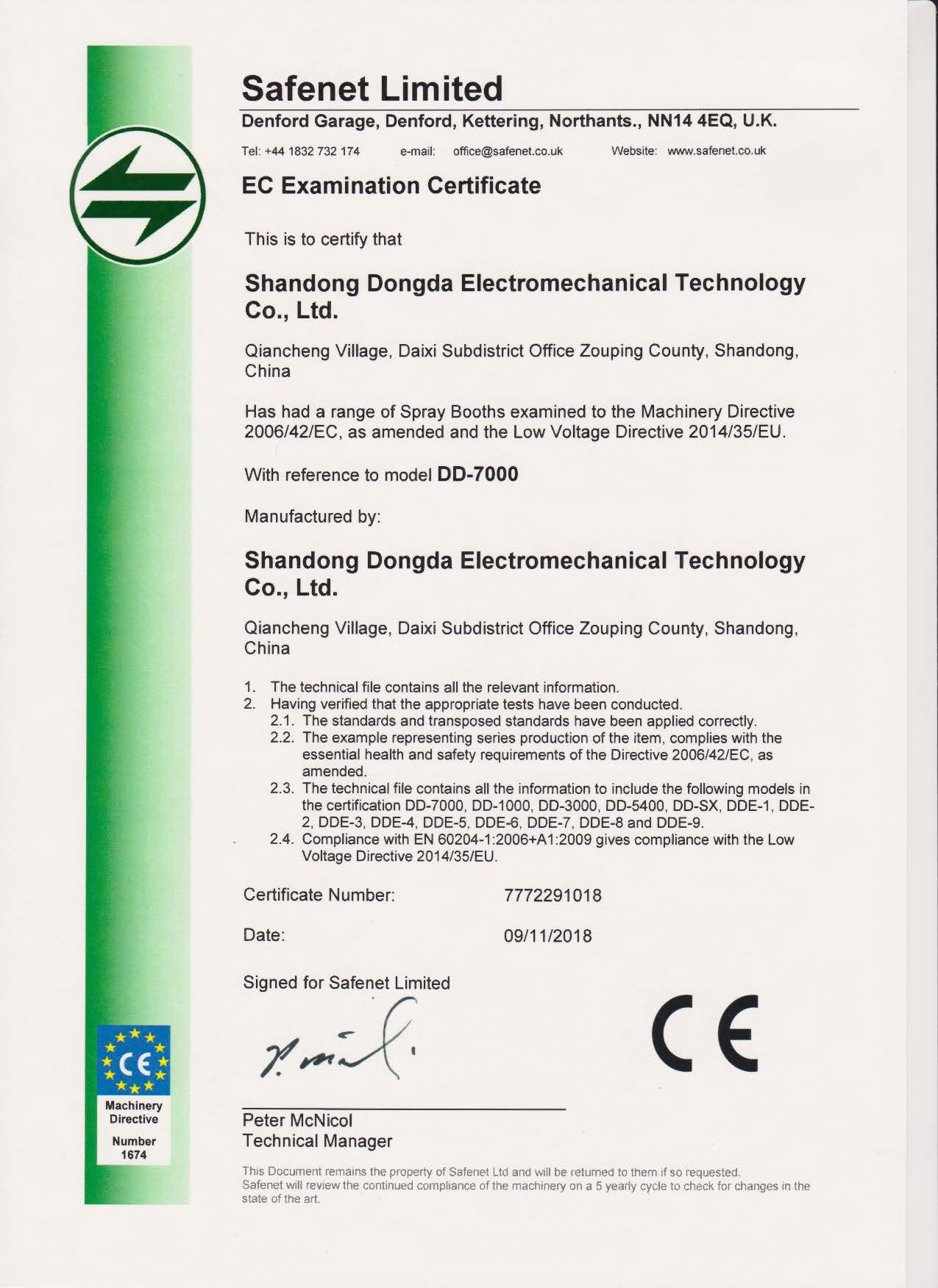Congratulations on the CE Certification of Dongda Products