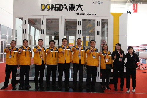 The Perfect Closing of Dongda Beijing Exhibition 2019